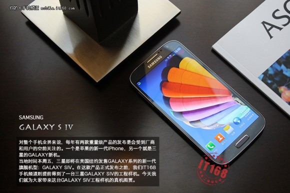 Samsung Galaxy S4: Neue Fotos zeigen Smart Scroll, Air View und Galaxy S III ähnliches Design (Credit: Mobile.it168.com)