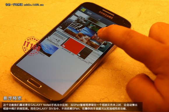 Samsung Galaxy S4: Air View-Vorschau des Note II im Einsatz (Credit: Mobile.it168.com)