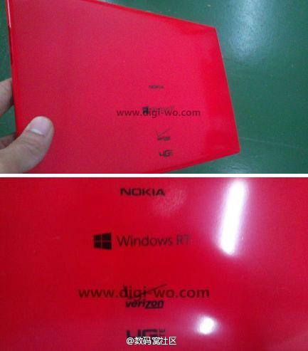 Bringt Nokia nun doch ein Tablet mit Windows RT? (Bild: Weibo via CNET UK)