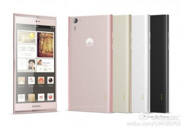 Huawei Ascend P7: Foto des Android-Smartphones durchgesickert