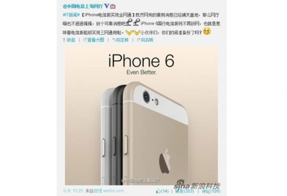 Apple iPhone 6: China Telecom bewirbt neues Apple-Smartphone