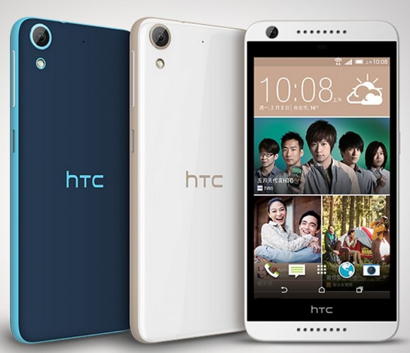 HTC Desire 626 (Screenshot: CNET, Bild: HTC).