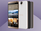 HTC One E9+ mit QHD-Display in China enthüllt