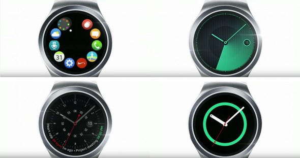 Samsung Gear S2 (Screenshot: CNET.de)