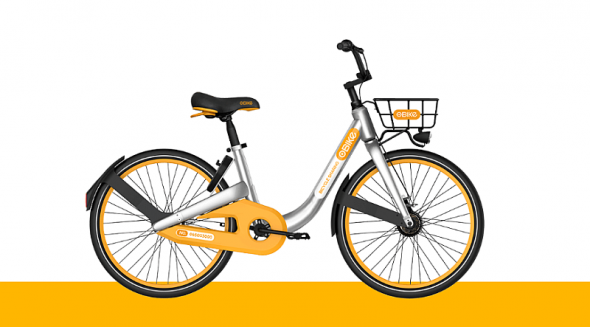 Bild: Screenshot via Obike